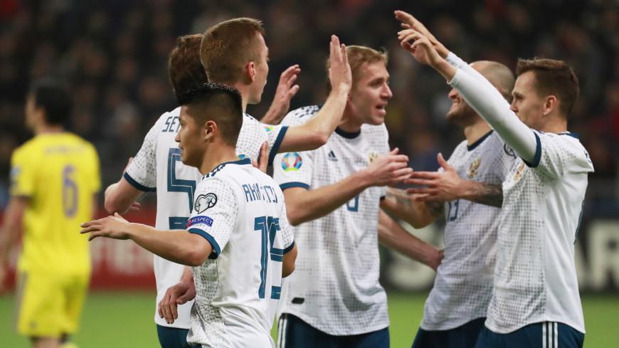 Россия в отборочном мачте Евро-2020 крупно обыграла Казахстан
