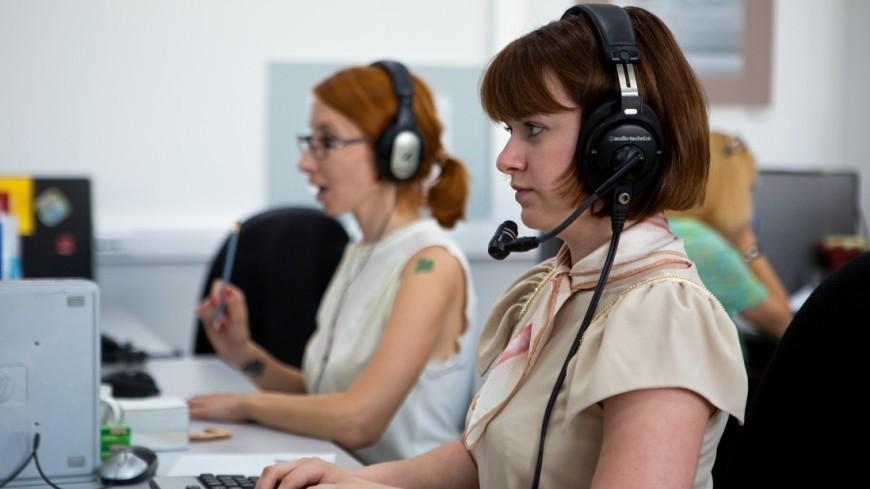 Эксперты назвали регионы РФ с самым высоким уровнем занятости населения