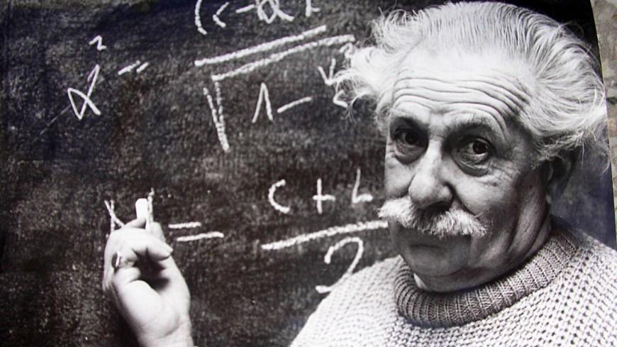 Что вы знаете об Эйнштейне и его открытиях?