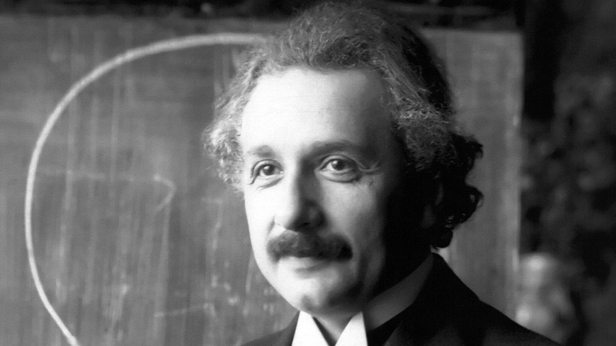 В Израиле нашли неизвестную рукопись Эйнштейна