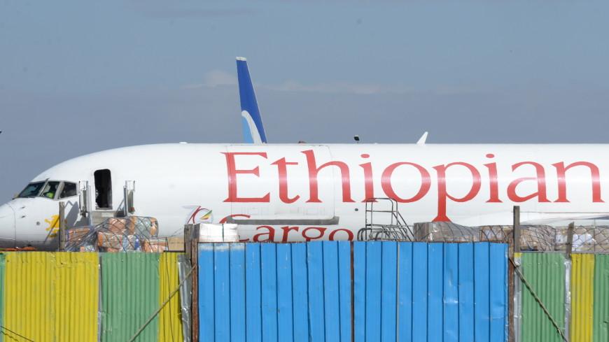 На борту разбившегося в Эфиопии самолета летели трое россиян