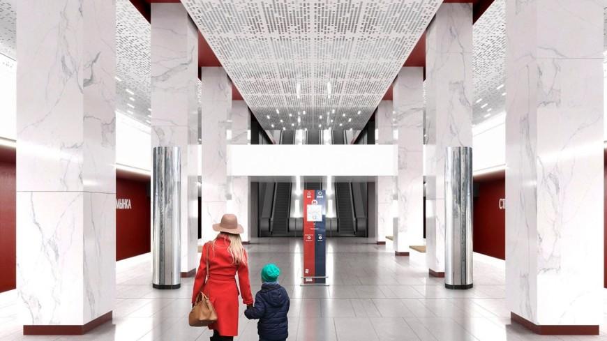 Станцию «Стромынка» БКЛ выполнят в стиле хай-тек