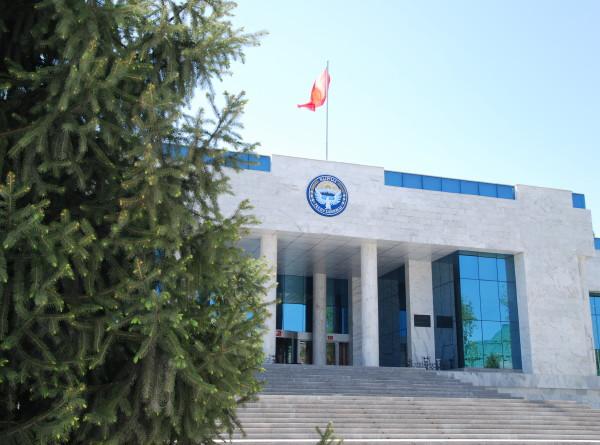 Внутри «Ала-Арчи»: тайны резиденции президента Кыргызстана