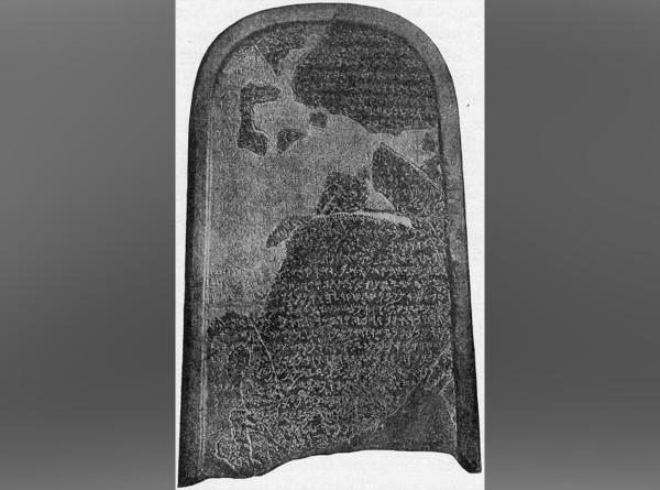 Древняя стела подтвердила существование царя из Ветхого Завета