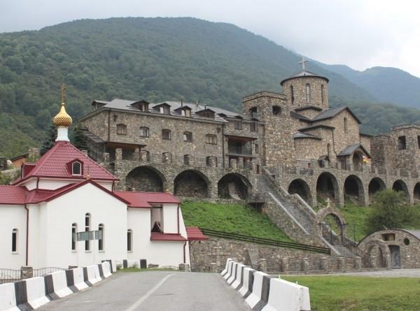 «Самая красивая страна»: в Северной Осетии прошла выставка РГО