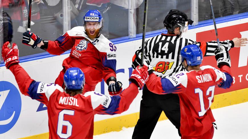 Сборная Чехии одержала победу над Латвией на чемпионате мира