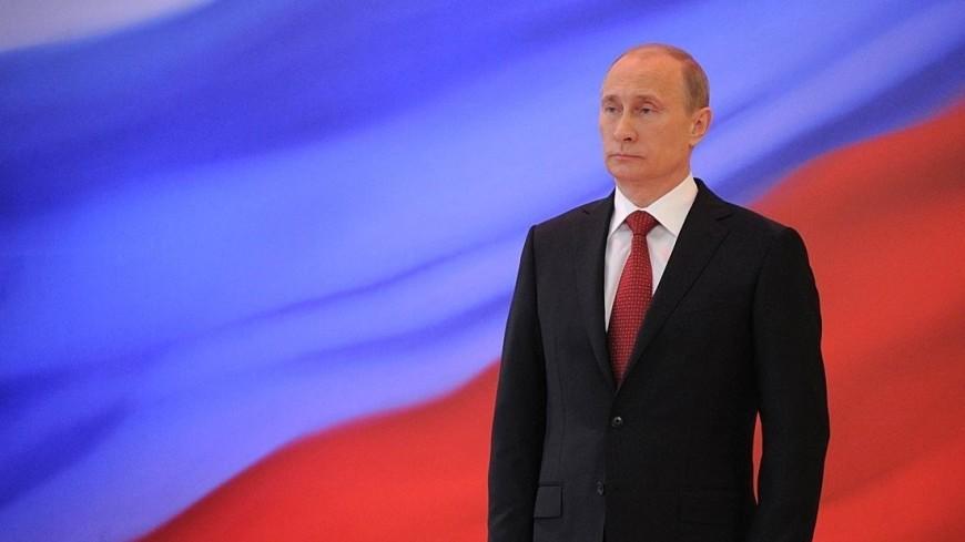 В Большом Кремлёвском дворце состоялась торжественная церемония вступления Владимира Путина в должность Президента России.