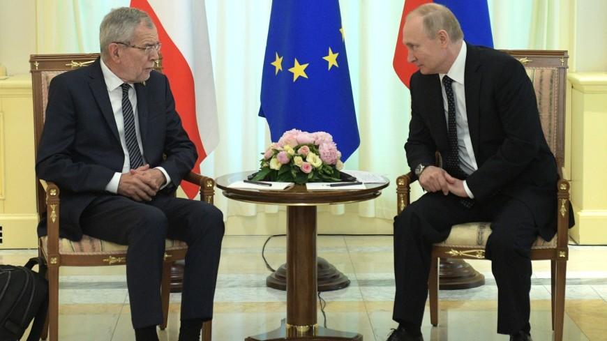Путин ответил австрийскому президенту по-немецки на приглашение в Австрию