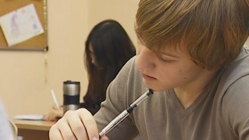 """Скриншот: """"«МИР 24»"""":http://mir24.tv/, студент, школа, экзамен, урок, ученик"""