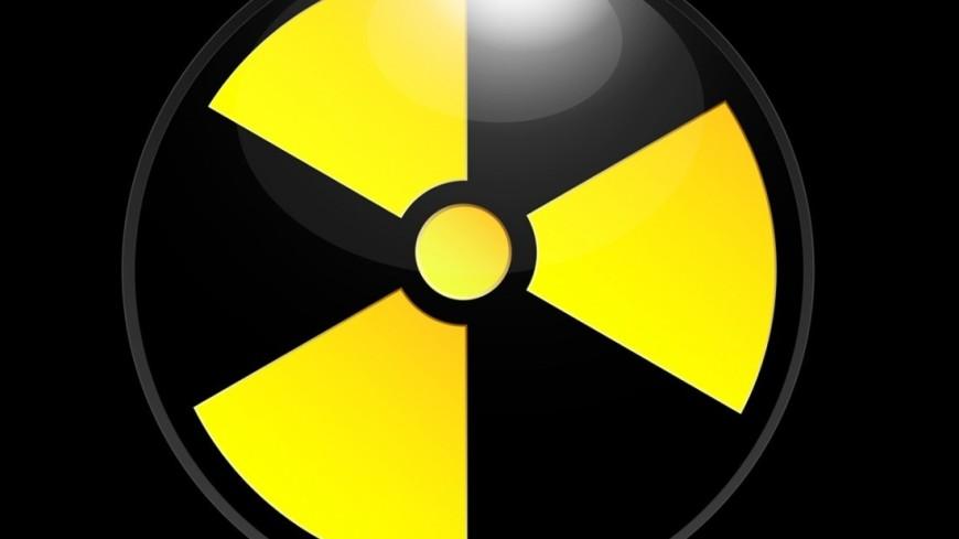 В Екатеринбурге обнаружили радиоактивный контейнер