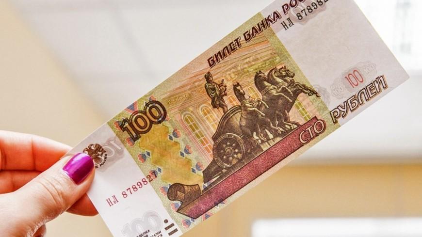 Будут как новенькие: Банк России покроет «сторублевки» лаком