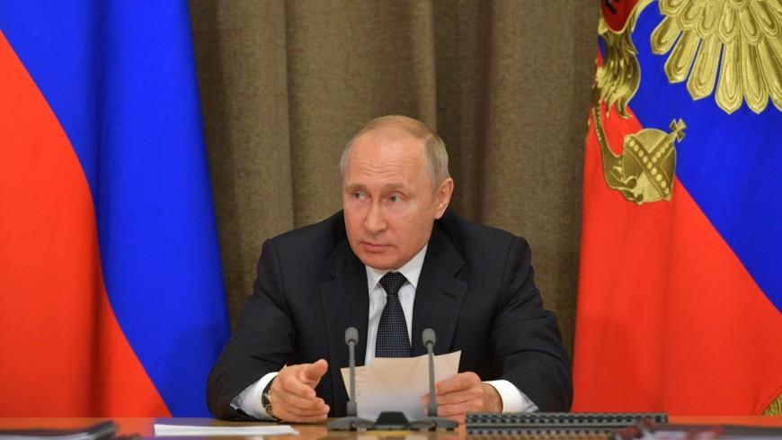 Путин призвал к необходимости разработать защиту от гиперзвукового оружия
