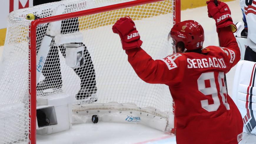 Россия переиграла США в четвертьфинале чемпионата мира по хоккею