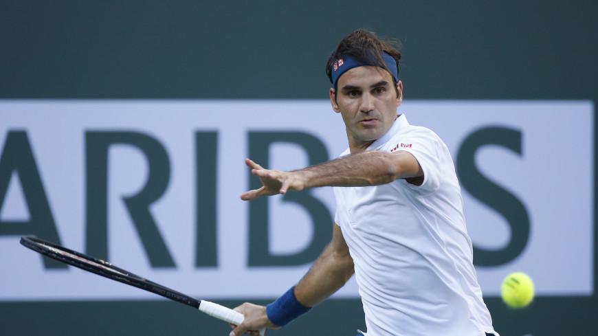 Федерер одержал 1200 побед в профессиональной карьере