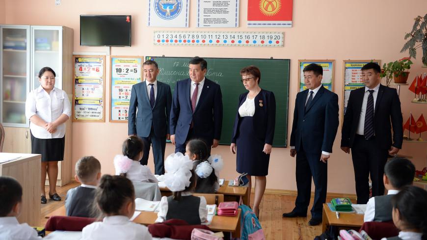 Большие перемены: Жээнбеков осмотрел школы в регионах Кыргызстана