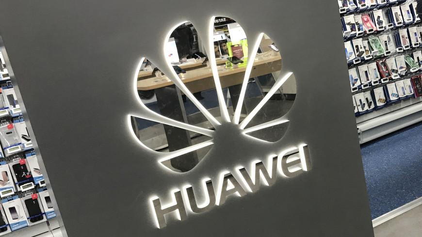 Huawei отреагировал на ограничения США