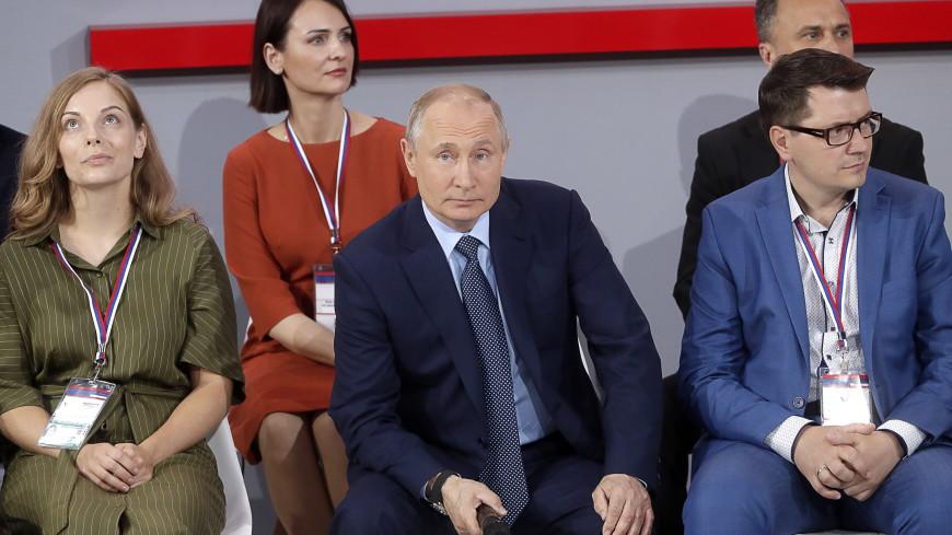 Медиафорум в Сочи: Путин встретился с журналистами