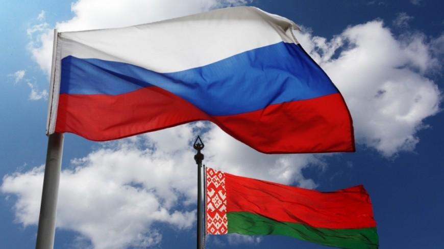 В Гомеле прошло заседание валютного совета Беларуси и России