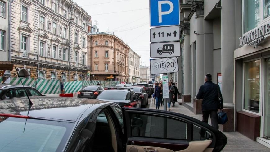 Платные парковки Москвы будут проверять инспекторы на роликовых коньках