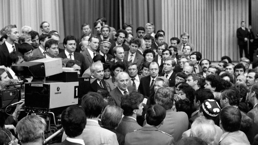 Начало конца: 30 лет назад открылся I Съезд народных депутатов СССР