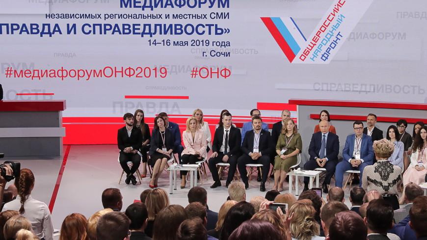 Откровенный разговор: Путин два часа отвечал на вопросы на форуме ОНФ