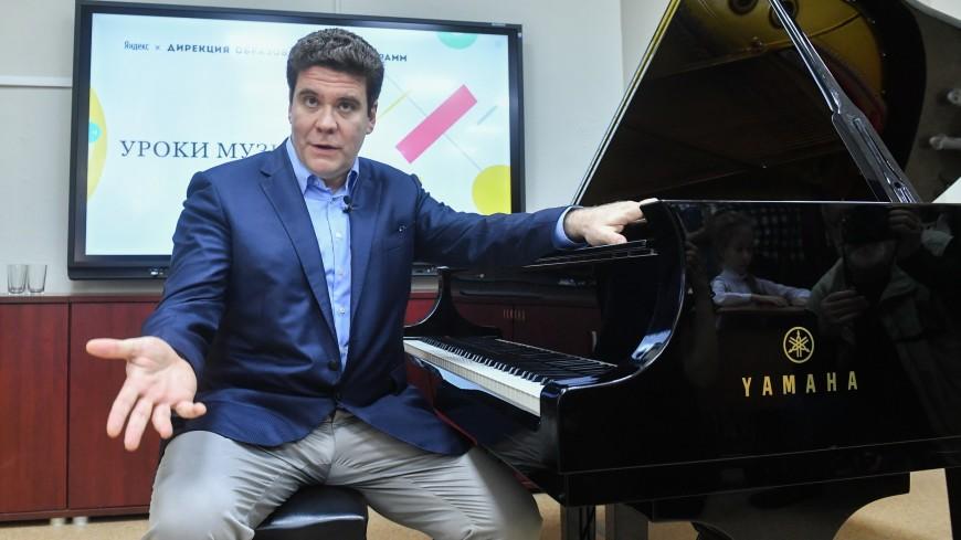 Денис Мацуев провел урок в московской школе