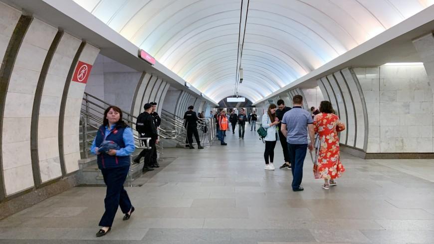 Движение на Солнцевской линии метро частично восстановлено