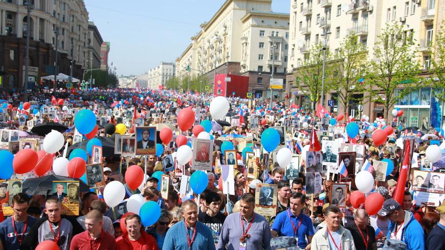 «Бессмертный полк»: на шествие в Москве вышли гости из Франции