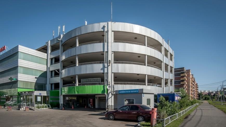 Московские власти продают 760 машино-мест
