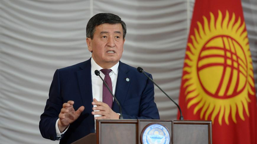 Жээнбеков назвал одно из главных направлений развития Кыргызстана