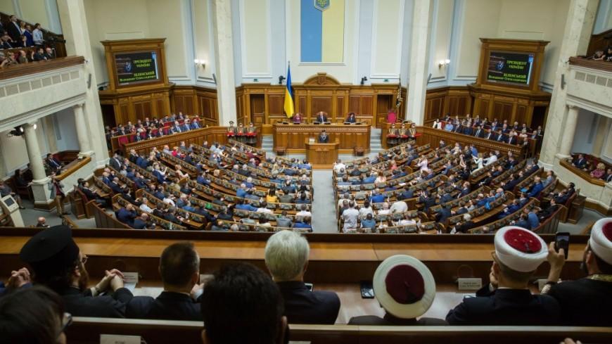Указ Зеленского о роспуске Верховной рады оспорят в суде