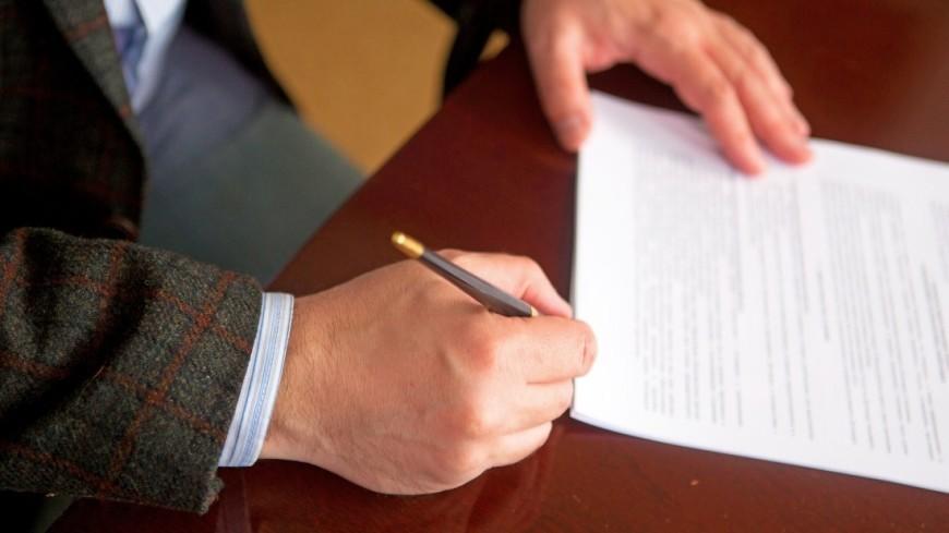 Минюст зафиксировал рекордный рост числа брачных контрактов