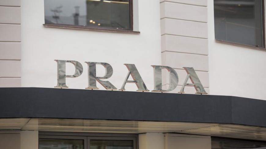 Магазин Prada в Москве