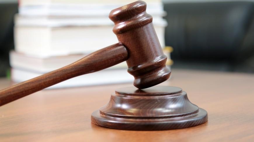 Житель Курска требует у Минфина компенсацию за похищенный клад