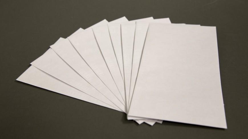 Конверты,конверт, письмо, сообщение, почта, ,конверт, письмо, сообщение, почта,