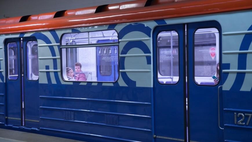 На «синей» ветке московского метро произошел сбой