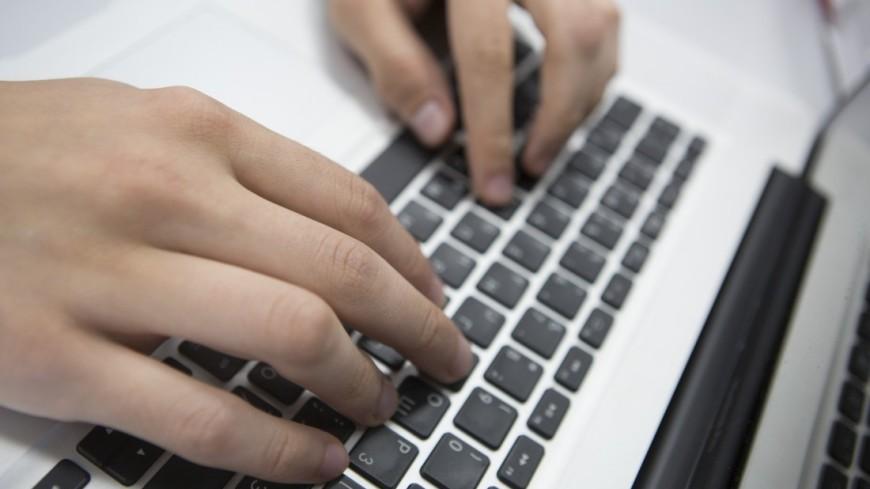 Кибергигиена: как уберечь себя от мошенников в интернете