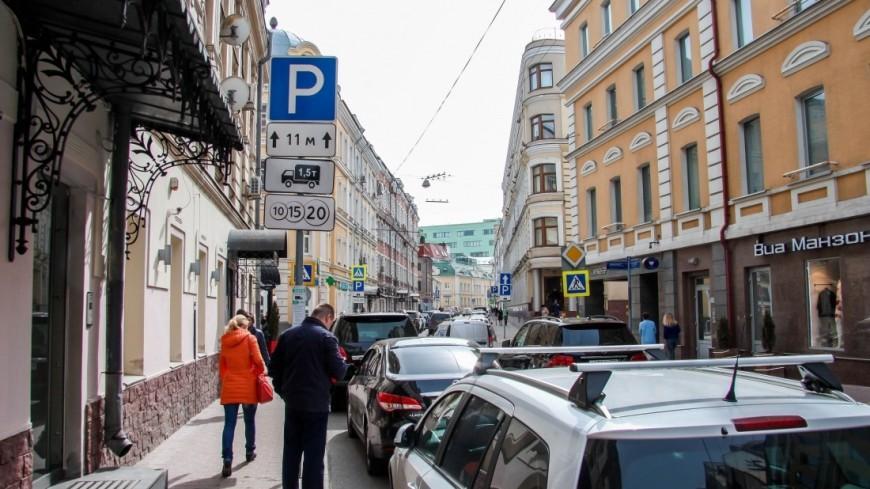 Парковка в Москве будет бесплатной три дня