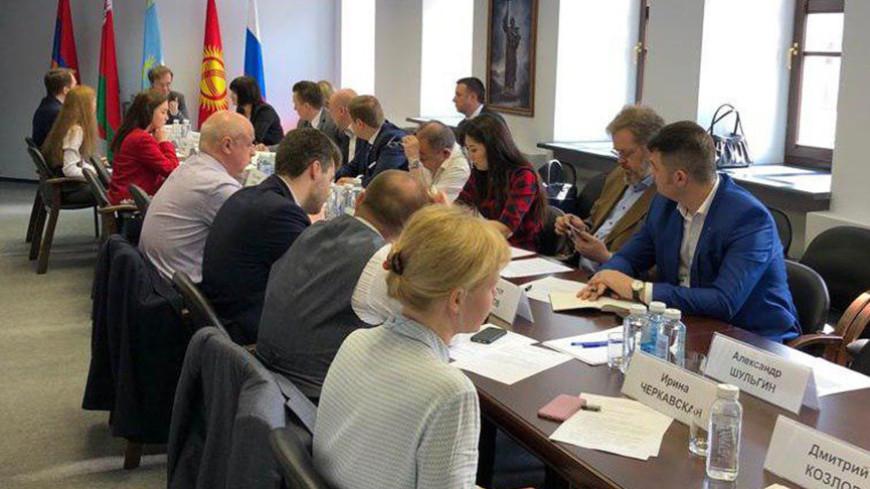 В Москве обсудили использование единой электронной торговой площадки в ЕАЭС
