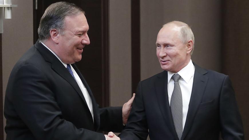 Путин провел переговоры с госсекретарем США Майком Помпео