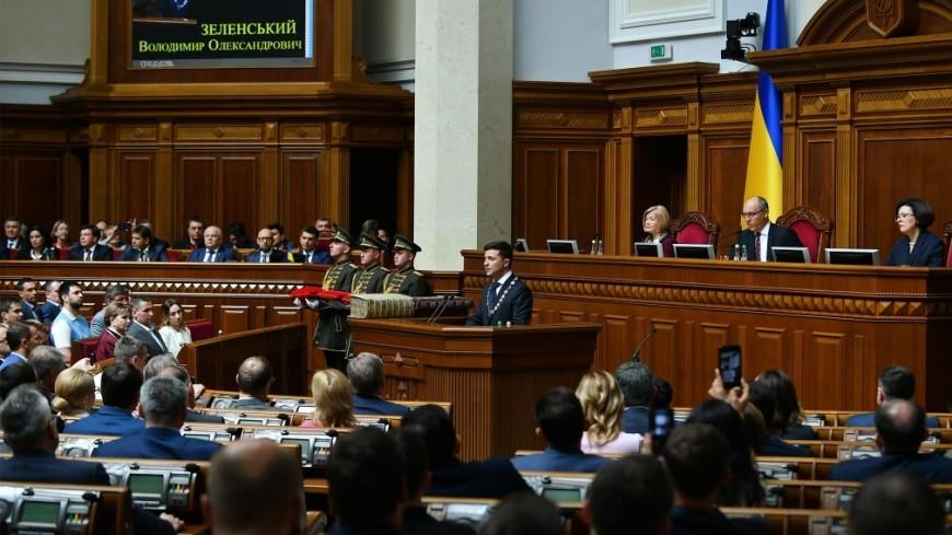 Политолог об инаугурации Зеленского: Он будет очень необычным президентом