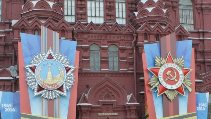 """Фото: Елена Андреева """"«Мир24»"""":http://mir24.tv/, день победы, красная площадь"""