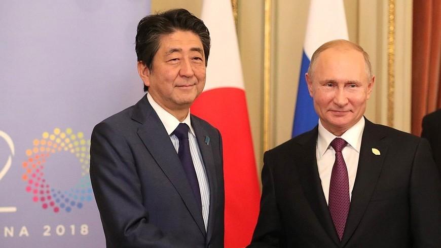 Лавров: Встреча Путина и Абэ пройдет 29 июня в Осаке