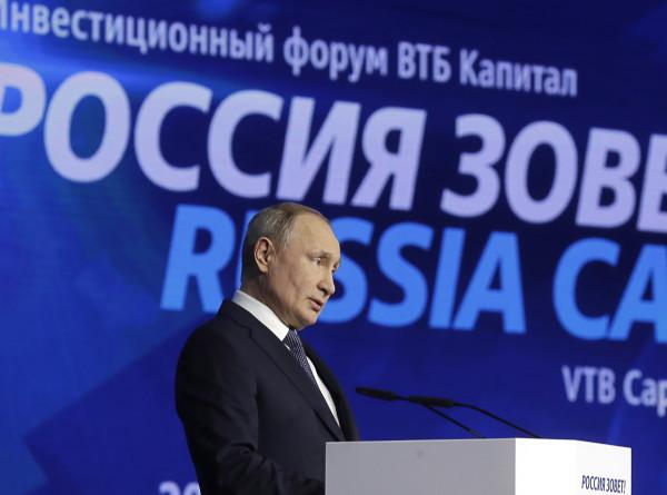 Выступление Путина на форуме «Россия зовет!». Главное