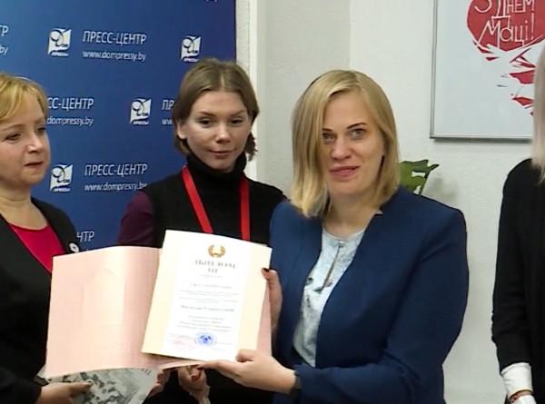 Красный крест и СМИ: в Минске наградили победителей конкурса журналистов