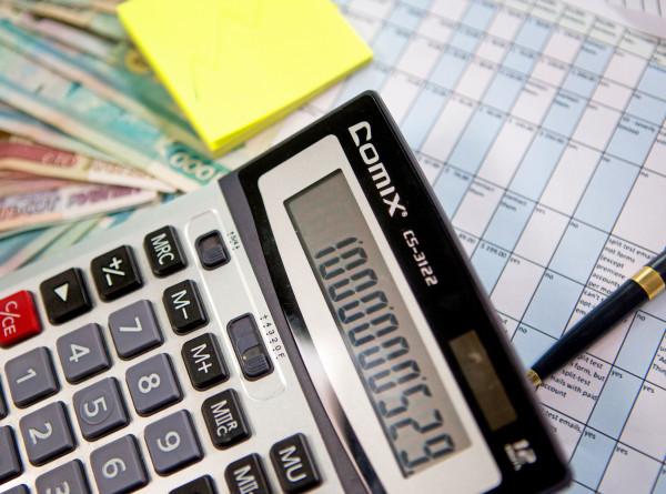 Пора платить по счетам: какие налоги нужно заплатить до 2 декабря 2019 года?
