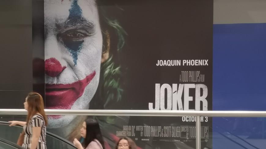 Самый кассовый злодей: почему зритель сочувствует «Джокеру»?