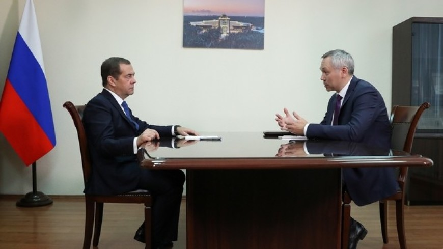 Медведев ожидает, что «плоды» нацпроектов в Новосибирской области увидят до 2020 года