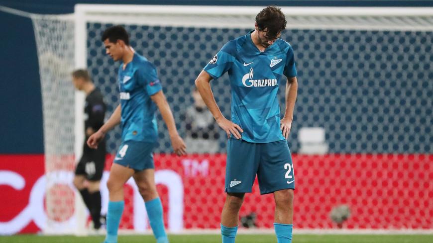 Лига чемпионов: «Зенит» вновь уступил немецкому «Лейпцигу»