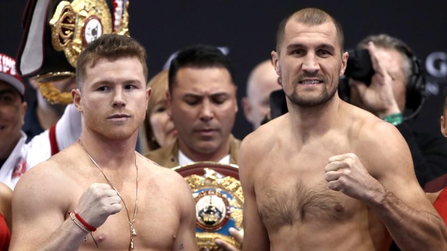 Боксеры Ковалев и Альварес приняли участие в церемонии взвешивания
